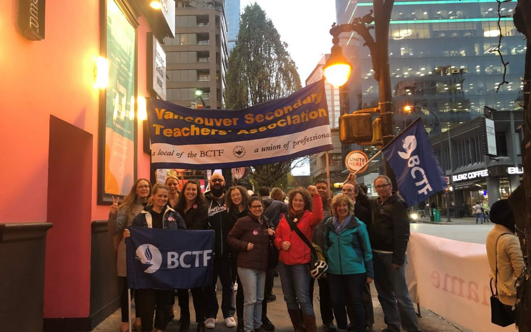Support Vancouver Hotel Workers